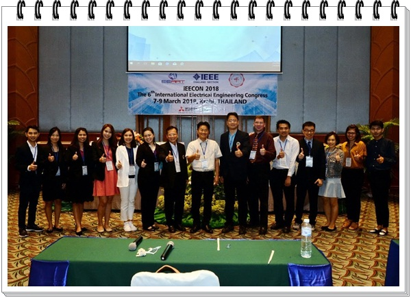 iEECON2018 : The 2018 International Electrical Engineering